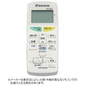 ダイキン DAIKIN 純正エアコン用リモコン ARC469A23
