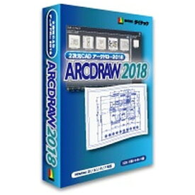 ダイテック DAITEC 〔Win版〕 ARCDRAW 2018 [Windows用][ARCDRAW2018]
