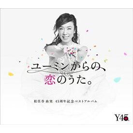 ユニバーサルミュージック 松任谷由実/ユーミンからの、恋のうた。 初回限定盤B【CD】