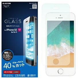 エレコム ELECOM iPhone SE(第1世代)4インチ/5s/5 ガラスフィルム 0.33mm