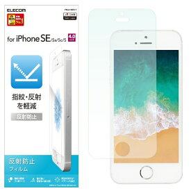 エレコム ELECOM iPhone SE(第1世代)4インチ/5s/5 液晶保護フィルム