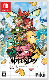 Pikii合同会社 ピッキー合同会社 Wonder Boy: The Dragon's Trap【Switch】