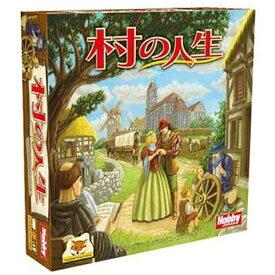 ホビージャパン Hobby JAPAN 【再販】村の人生 日本語版