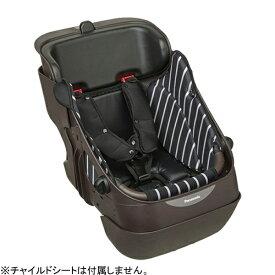 パナソニック Panasonic プレミアムフロントチャイルドシート用 シートクッションセット(ストライプブラック) NCB295S