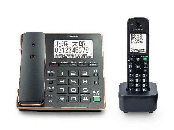 【送料無料】 パイオニア 【子機1台】デジタルコードレス留守番電話機 TF-FA75W-B