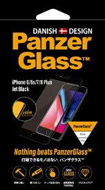 PanzerGlass パンザグラス PanzerGlass(パンザグラス) iPhone 6/6s/7/8 Plus Jet Black/Black 衝撃吸収 全画面保護 ラウンドエッジ ダブル強化ガラス 4層構造