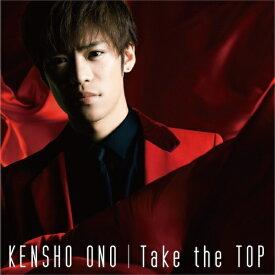ランティス Lantis 小野賢章/Take the TOP 通常盤【CD】