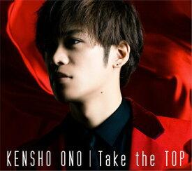 ランティス Lantis 小野賢章/Take the TOP 豪華盤【CD】
