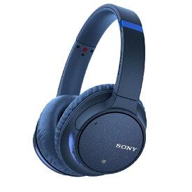 ソニー SONY ブルートゥースヘッドホン ブルー WH-CH700N LM [リモコン・マイク対応 /Bluetooth /ノイズキャンセリング対応][ワイヤレスヘッドホン WHCH700NLM]