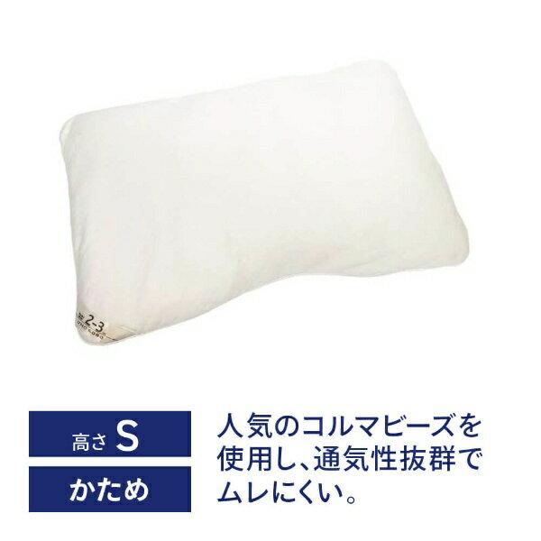 生毛工房 ユニットまくらEX ミニコルマビーズ S (使用時の高さ:約2-3cm)【日本製】