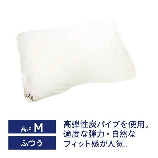 生毛工房 ユニットまくらEX 高弾性炭パイプ M (使用時の高さ:約3-4cm)【日本製】