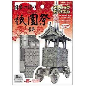 テンヨー メタリックナノパズル T-MN-064 鉾