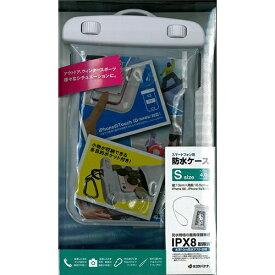 ラスタバナナ RastaBanana ポケット付きスマートフォン防水ケース Sサイズ RBCA190 ホワイト
