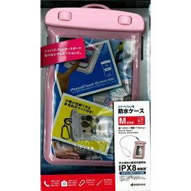 ラスタバナナ RastaBanana ポケット付きスマートフォン防水ケース Mサイズ RBCA194 ピンク