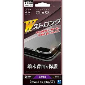 ラスタバナナ RastaBanana iPhone SE (2020)/8/7共用 背面用 Wストロング 3Dガラス 反射防止 TW882IP8CL クリア