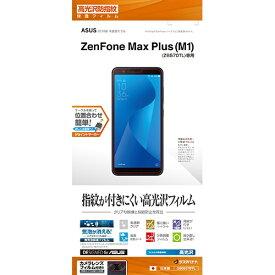 ラスタバナナ RastaBanana ASUS ZenFone Max Plus (M1) (ZB570TL) 光沢防止紋F G908570TL