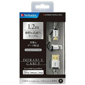 Verbatim バーベイタム 【ビックカメラグループオリジナル】タブレット/スマートフォン対応[micro USB+Lightning] USBケーブル 充電・転送 2.4A (1.2m) MFi認証 64829BASL シルバー