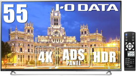 I-O DATA アイ・オー・データ 液晶ディスプレイ ブラック LCD-M4K552XDB [ワイド /4K(3840×2160)][LCDM4K552XDB]