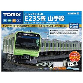 トミーテック TOMY TEC 【Nゲージ】90175 ベーシックセット SD E235系山手線