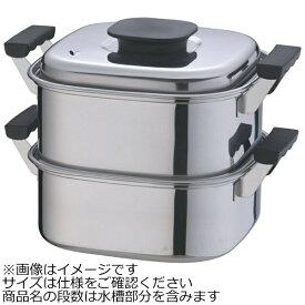 神子島製作所 《IH対応》 桃印18-0角型蒸器 22cm 2段 <AMS69222>[AMS69222]