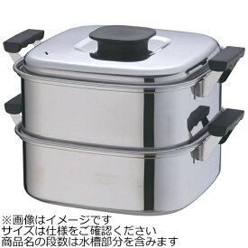 神子島製作所 《IH対応》 桃印18-0角型蒸器 27cm 2段 <AMS69272>[AMS69272]