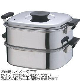神子島製作所 KAGOSHIMA 《IH対応》 桃印18-0角型蒸器 29cm 2段 <AMS69292>[AMS69292]