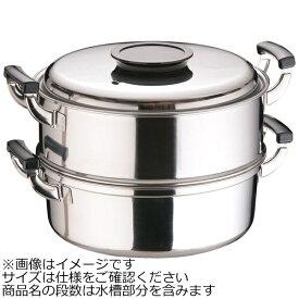 神子島製作所 KAGOSHIMA 《IH対応》 桃印18-0丸型蒸器 29cm 2段 <AMS72292>[AMS72292]