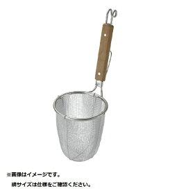 新越ワークス shinetsu-works TSステンレス ラーメン専用パワーテボ 深型 細麺用 引掛付 <ATB2302>[ATB2302]