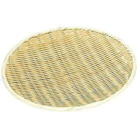 萬洋 manyo 竹製 樹脂渕丸盆ザル 33cm <ABVB706>[ABVB706]