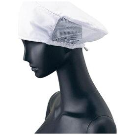 サーヴォ SERVO ツバ付婦人帽子メッシュ付 G-5004 (ホワイト) <SBU07>[SBU07]