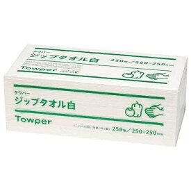 トライフ TRY-FU トウカイ ジップペーパータオル 白 (1ケース15束入) <KTO061B>[KTO061B]