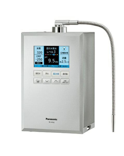 パナソニック Panasonic TK-HS92 水素水生成器 シルバー[TKHS92S]