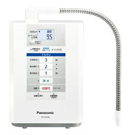 パナソニック Panasonic TK-AS30 整水器 アルカリイオン整水器 パールホワイト[TKAS30W]