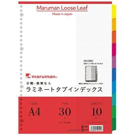 マルマン maruman ラミネートタブインデックス A4 10山 LT4010