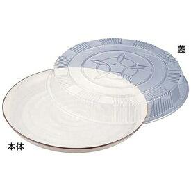 ニシキ NISHIKI プラ容器 益子 茶フチ 37(10枚入) <XNS0703>[XNS0703]