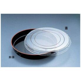ニシキ NISHIKI プラ容器 市松用蓋 透明 35用(10枚入) <XNS0604>[XNS0604]