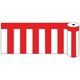 TKG テイケイジイコーポレーション ビニール紅白幕 ロール60 <YKU0202>[YKU0202]