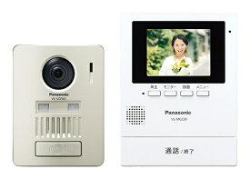 パナソニック Panasonic モニター壁掛け式ワイヤレステレビドアホン VL-SGZ30[VLSGZ30]