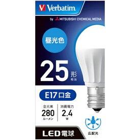 三菱ケミカルメディア MITSUBISHI CHEMICAL MEDIA LDA2D-E17-G/LCV2 LED電球 小形電球形 バーベイタム(Verbatim) [E17 /昼光色 /1個 /25W相当 /一般電球形 /広配光タイプ][LDA2DE17GLCV2]