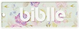 ジョージアンドショーン合同会社 George & Shaun 忘れ物防止タグ『biblle』 (フラワーWH 1-11) 1-11[111FLOWER]
