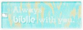 ジョージアンドショーン合同会社 George & Shaun 忘れ物防止タグ『biblle』 (ウッドWH 1-14) 1-14[114WOOD]