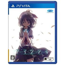 プロトタイプ PROTOTYPE アマツツミ【PS Vita】
