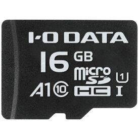 I-O DATA アイ・オー・データ microSDHCカード MSDA1シリーズ MSDA1-16G [16GB /Class10][MSDA116G]