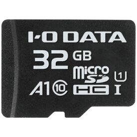 I-O DATA アイ・オー・データ microSDHCカード MSDA1シリーズ MSDA1-32G [32GB /Class10][MSDA132G]