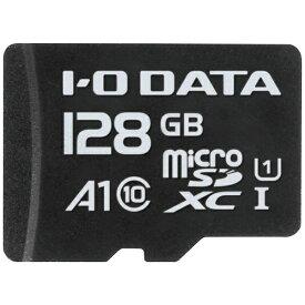 I-O DATA アイ・オー・データ microSDXCカード MSDA1シリーズ MSDA1-128G [128GB /Class10][MSDA1128G]