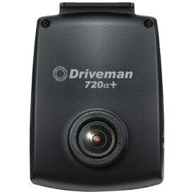 アサヒリサーチ S-720a-p-DM ドライブレコーダー 2芯車載用電源ケーブル付属タイプ [一体型 /Full HD(200万画素)][S720APDM]