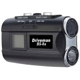 アサヒリサーチ BS-8a-B ドライブレコーダー Driveman(ヘルメット装着型) [バイク用 /Full HD(200万画素)][BS8AB]