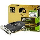 玄人志向 グラフィックボード NVIDIA GeForce GTX 1050 Ti搭載 PCI-Express GF-GTX1050Ti-4GB/OC/SFC1[4GB/GeForce …