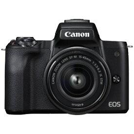 キヤノン CANON EOS Kiss M ミラーレス一眼カメラ EF-M15-45 IS STM レンズキット ブラック [ズームレンズ][EOSKISSMBK1545ISLK]