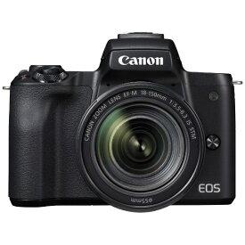 キヤノン CANON EOS Kiss M ミラーレス一眼カメラ EF-M18-150 IS STM レンズキット ブラック [ズームレンズ][EOSKISSMBK18150ISSTM]